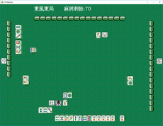16 titles mahjong using Taiwan rule.