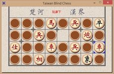 "Blind Chess also known as ""Dark Chess"" or ""Banqi"" or Half Chess , is a two-player Chinese board game played on a 4x8 grid, or half of the xiangqi (Chinese Chess) board. This application is using Taiwan rule."
